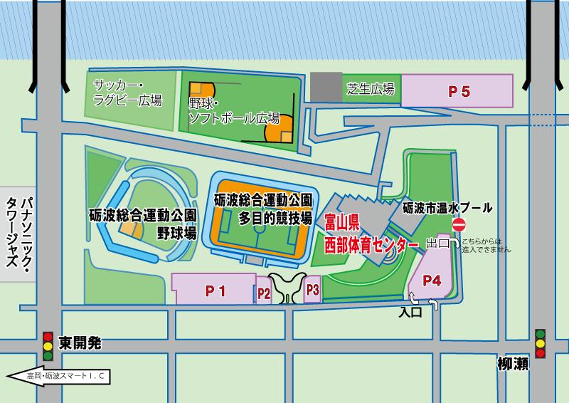 第28回砺波オープンフレッシュテニス大会【開催場所・駐車場】