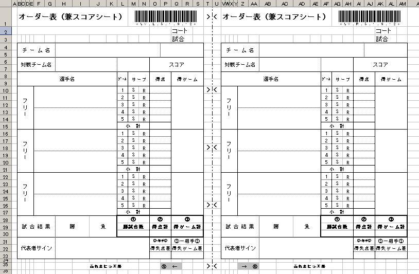 ファイル 153-2.jpg