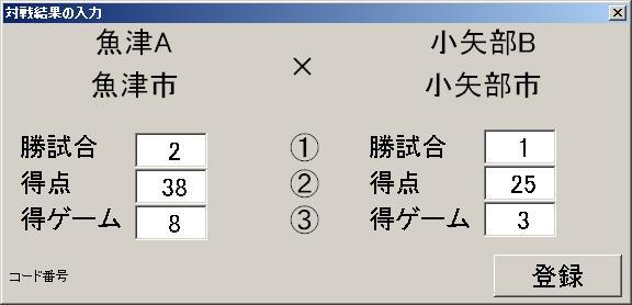 ファイル 153-3.jpg