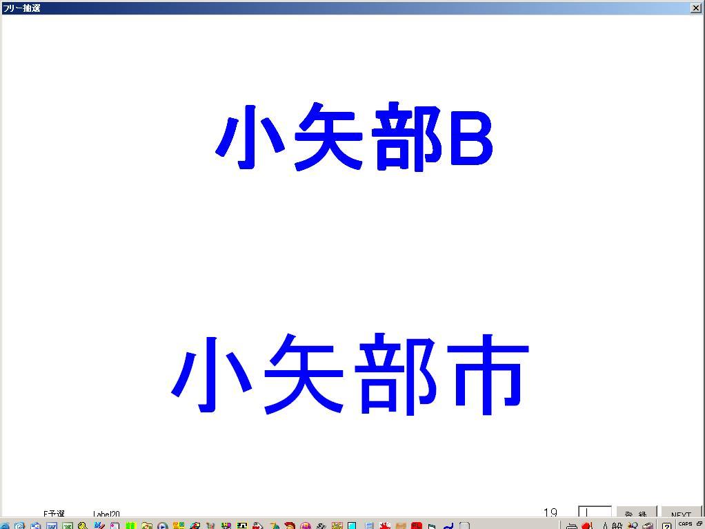 ファイル 154-1.jpg
