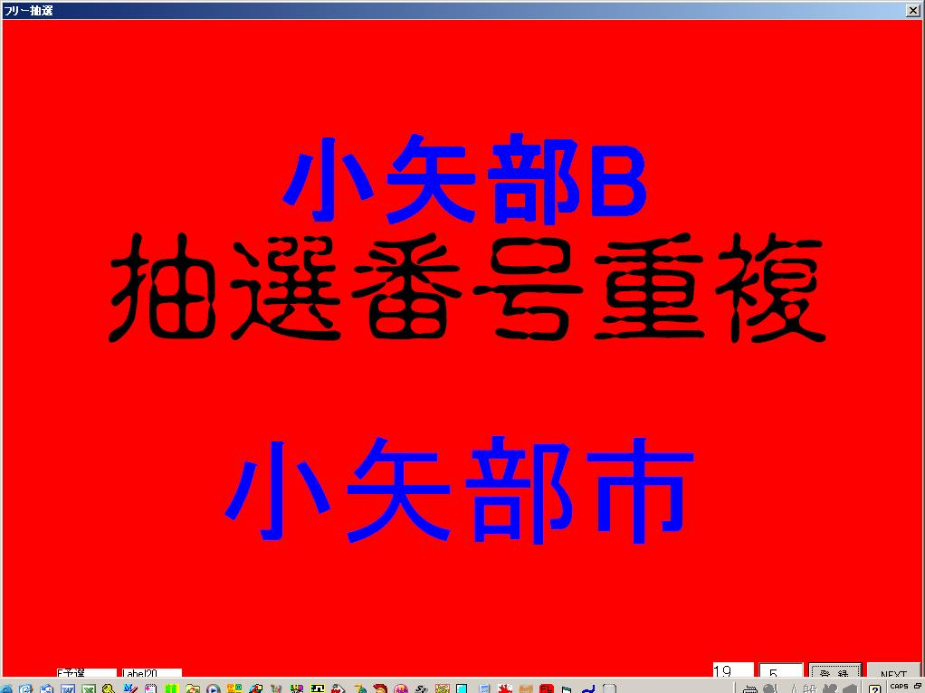 ファイル 154-4.jpg