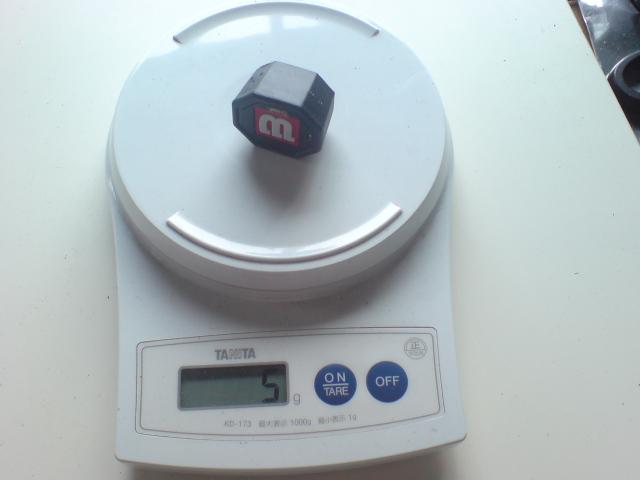 グリップエンドの重量