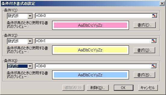 ファイル 246-2.jpg