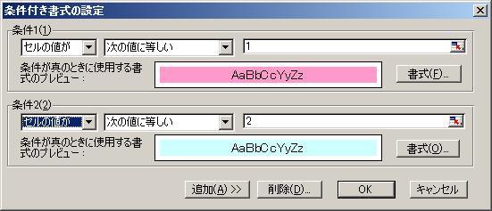 ファイル 246-3.jpg