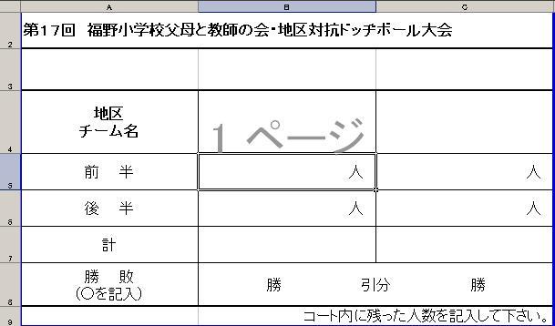 ファイル 248-1.jpg