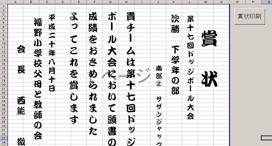 ファイル 256-1.jpg