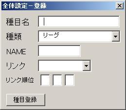 ファイル 97-2.jpg